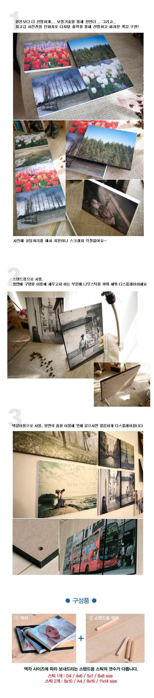 nono프레임 사진액자 (A4) - 쪼매니s 놀이터, 11,900원, 액자, 벽걸이액자