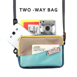 TWO-WAY bag